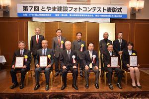 フォトコン表彰式